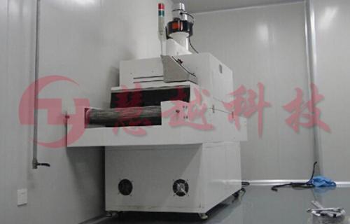 铝板丝印uv固化炉