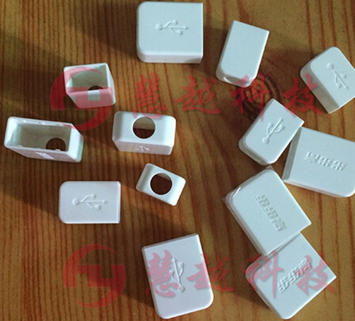 白色USB壳样品