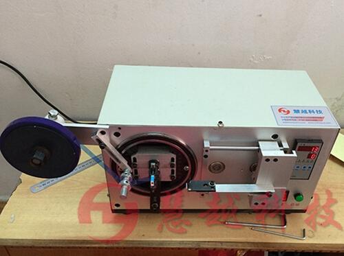 充电器外壳包膜机