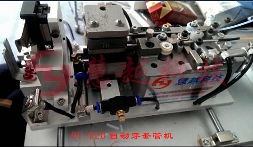 HY-R20自动穿套管机