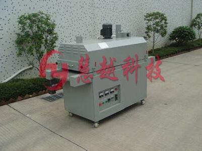 小型红外线烘干机