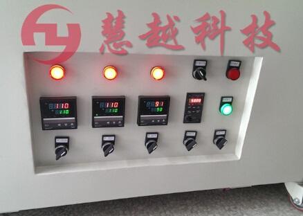 红外线隧道炉控制面板