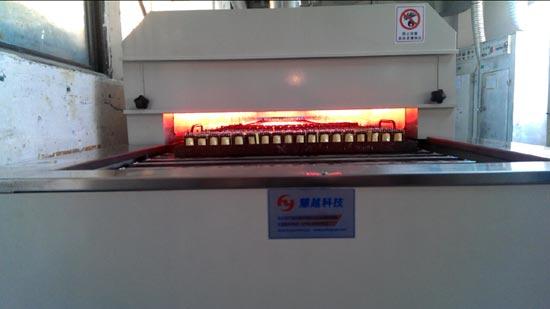 红外线隧道炉