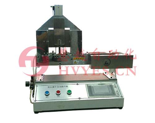 PLC触摸屏矽钢片铁芯自动插片机
