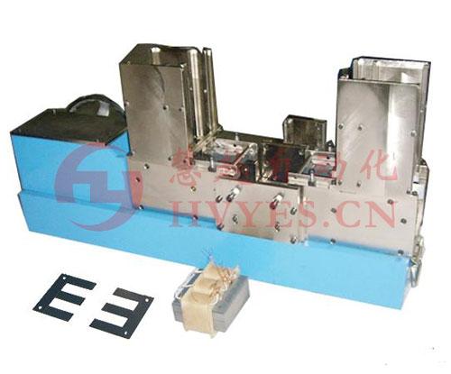 三相型EI插片机