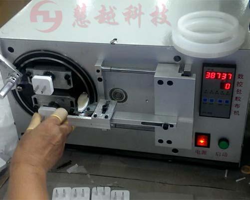 充电插头自动贴膜机