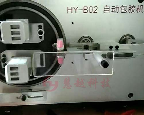 充电插头塑胶壳自动贴膜机